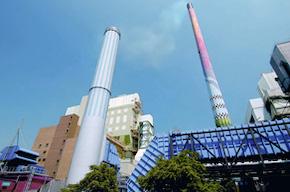 Bild: Kohleausstieg im Industriepark Höchst